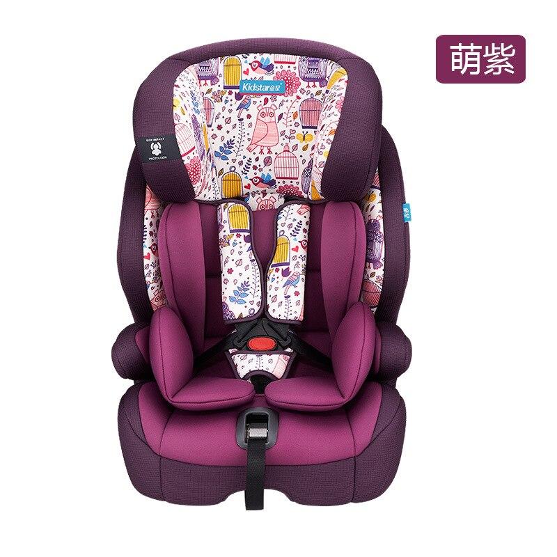 Asiento de coche de bebé de sillas para bebe de automóvil coche ASIENTO booster
