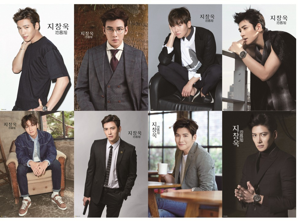 8 Pcsset Different Designs A3 Posters Korea Famous Star Ji