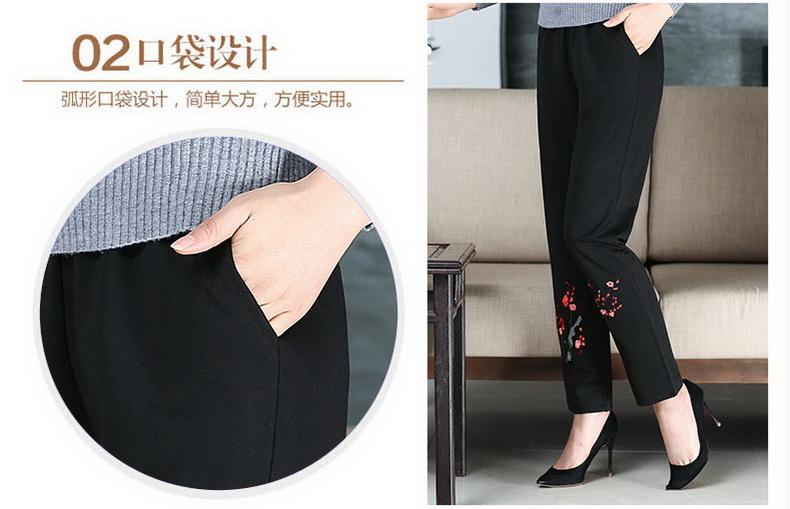 WAEOLSA Woman Pant Autumn Chinese Women Black Trousers Elastic High Waist Pants Mother Flower Embroidery Trouser Eldely Lady Pantalones (4)