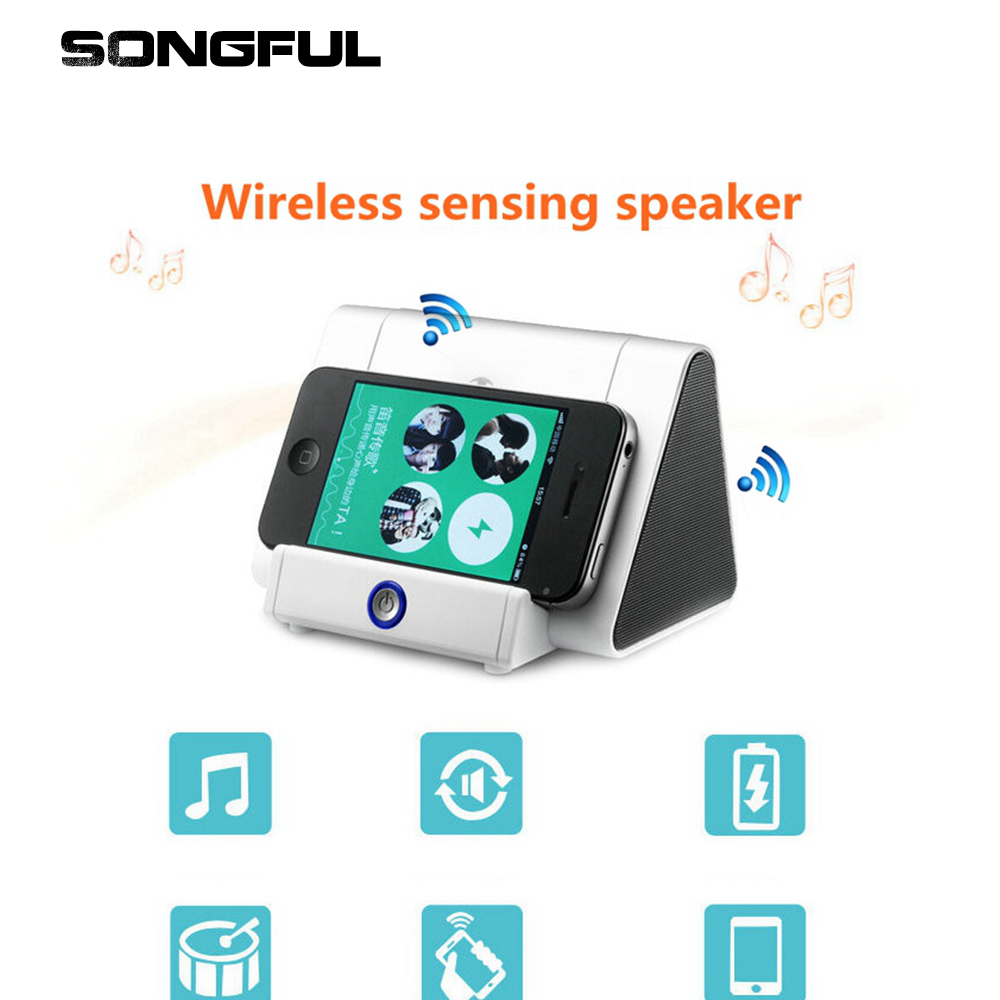 Smart Wireless Induction Sensor Powered Sensing Resonance Speaker Handsfree Phone Holder Stand Super Bass Loudspeaker Kit Parts