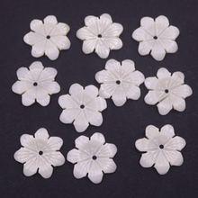 10 шт жемчужные бусины 18 мм с белыми ракушками и шестью лепестками