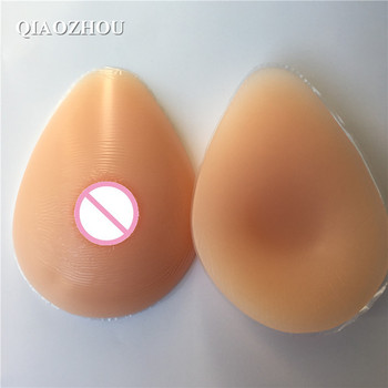 1200 g/pair silicone breast form for crossdressing transgender cosplay realistic soft big D cup size
