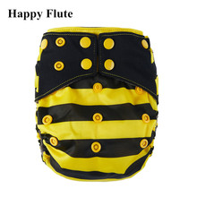 Happy Flute Night AIO Cloth Diaper Heavy Wetter Cloth Diaper Nappy Breathable Bamboo Charcoal Double Gussets Inner PUL Outer