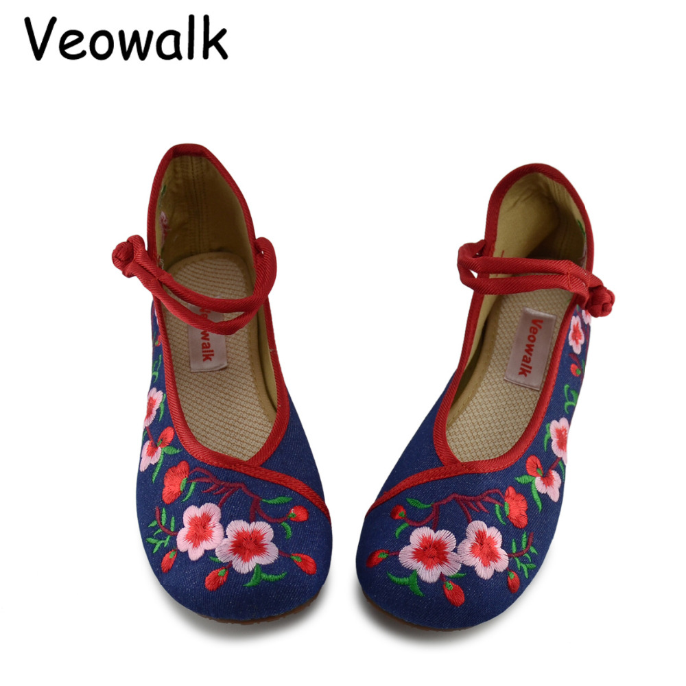Veowalk Plum Flower Embroidery Women Casual Cotton Shoes Ladies Vintage Chinese Style Canvas Flats Big Size Sapato Feminino vintage embroidery women flats chinese floral canvas embroidered shoes national old beijing cloth single dance soft flats