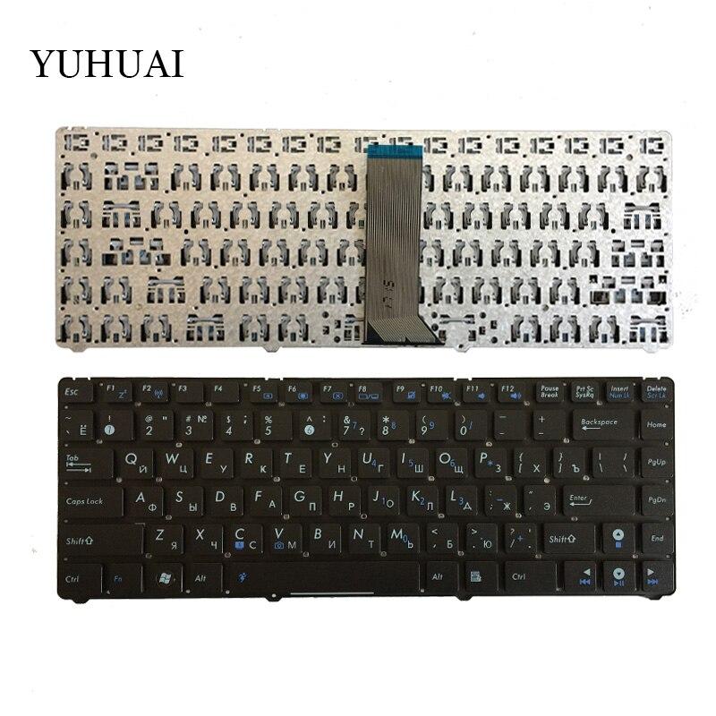 все цены на Russian laptop Keyboard for ASUS EEE PC EPC 1201 1215 U20 U20A UL20 1201HA 1201T 1201N 1201K RU Black without frame онлайн
