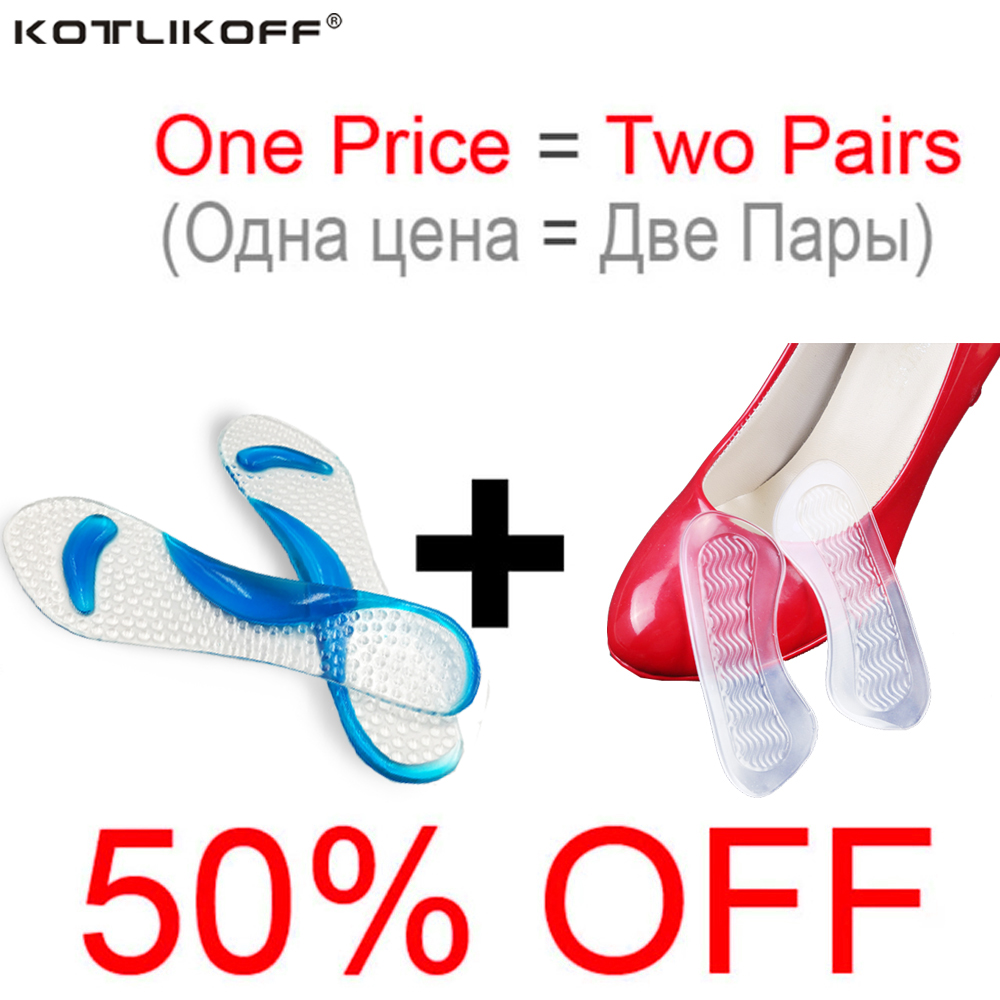 Arch Cushion Support Silicone Insole Inserts Massager Anti-Slip For High Heels Woman Shoes Sandals Pain Relief Shoes Accessories 2016 1 pair large size orthotic arch support massaging silicone anti slip gel soft sport shoe insole pad for man women
