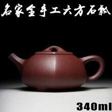 Аутентичные Исин Zisha мастеров ручной чайник фиолетовый глина руды шесть вечерние shipiao Горшок Ремесел 468