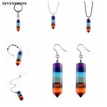 SEVENSTONE 7 Chakra Yoga Pendants Necklace Quartz Natural Stone Dowsing Pendulum Necklaces Reiki Rainbow Jewelry for Woman Gift цены онлайн