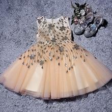 Платье для первого причастия роскошное платье принцессы для девочек, бальное платье с блестками, платья без рукавов для дня рождения вечеринка, Свадебный банкет Vestidos S260