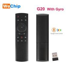 Wechip G20S 2.4G kablosuz hava fare Gyro ses kontrolü algılama Mini klavye G20 için uzaktan kumanda Mini PC Android TV kutusu