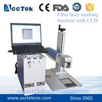 20W All Metal Steel Mark Fiber Laser Marking Engraving Machine Portable Cabinet 220V Desktop Laser Engraving