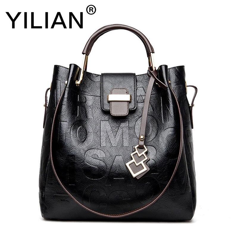 Yilian Новинка 2018 композитный сумки для Для женщин обувь 4 цвета Повседневное женские классические черные кожаные Сумки Для женщин сумки