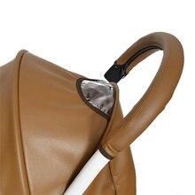 Детская Коляска Подлокотник PU Защитный Чехол Для Крышки Подлокотник Ручка Коляски Прогулочная Коляска Pram Аксессуары Коричневый