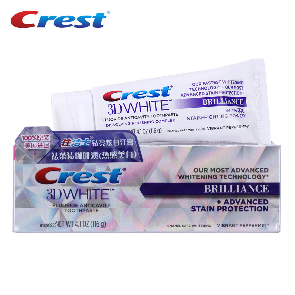 Crest 3D White Brilliance Advanced Whitening Toothpaste Teeth Whitening Anticavity Tooth Paste Squeezer Toothpaste 116g 2