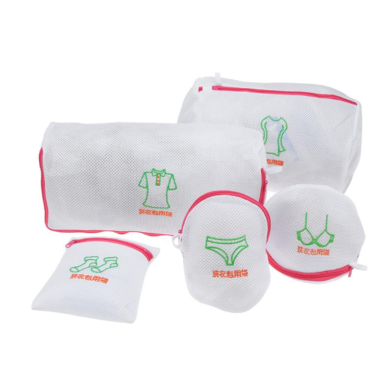 Zipper Thick Embroider Mesh Bag Bra Underwear Laundry Wash Bag Baskets Cleaning Accessories Washing Machine Cleaning Pouch Bag