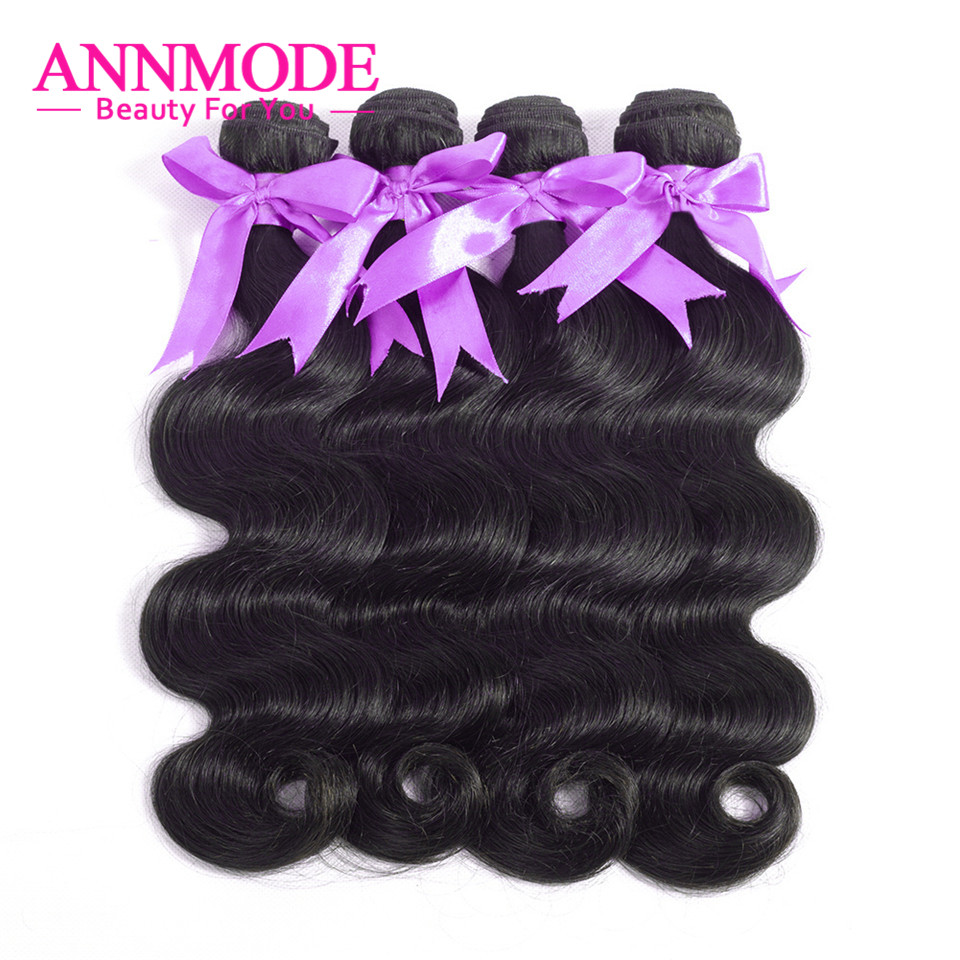 Brazilian 4 Bundles Body Wave Hair 100% Human Hair