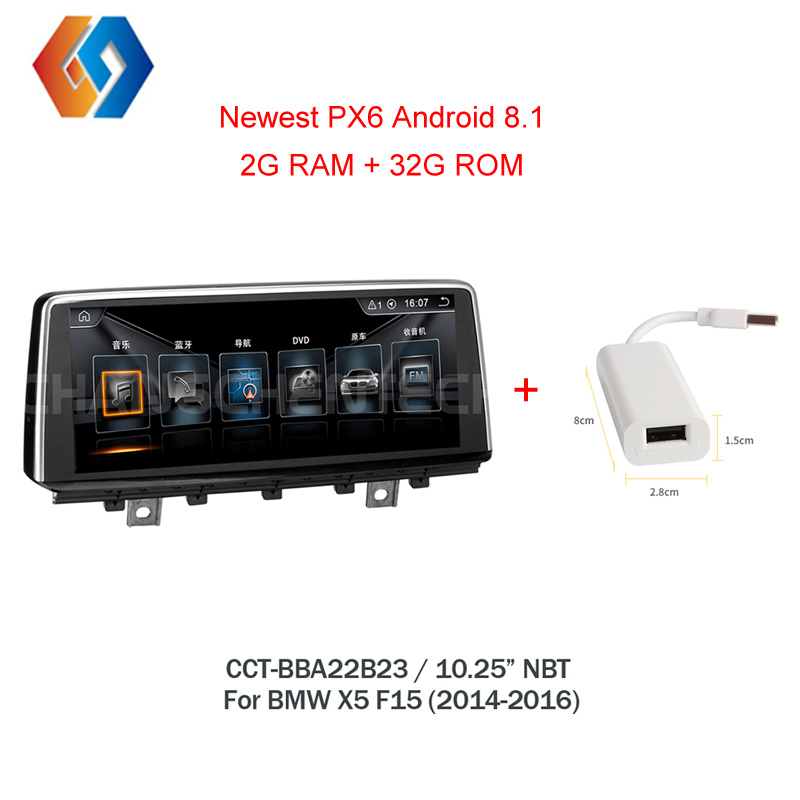 Car Multimedia GPS Radio 10 25 Android 8 1 For BMW X5 F15 X6 F16 NBT