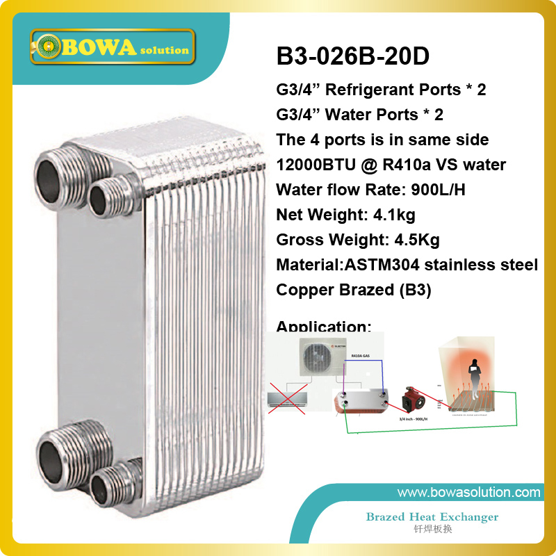 Copper brazed plate heat exchanger for 12000BTU air source heat pump for floor heating replace gas burner heater saving energy 7 5kw r410a to water copper brazed stainless steel plate heat exchanger for for geo thermo heat pump replace sondex products