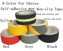 5cm*5M Stairs Floor Bathroom Grind Arenaceous Non-slip PVC Warning Safety Self-adhesive Rough Tape 6 Color For Choice