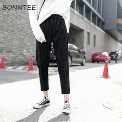 Женские брюки в полоску с карманами свободные тонкие летние корейские шаровары Harajuku женские с эластичной талией повседневные новые