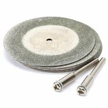8 шт режущие диски с алмазным покрытием 50 мм