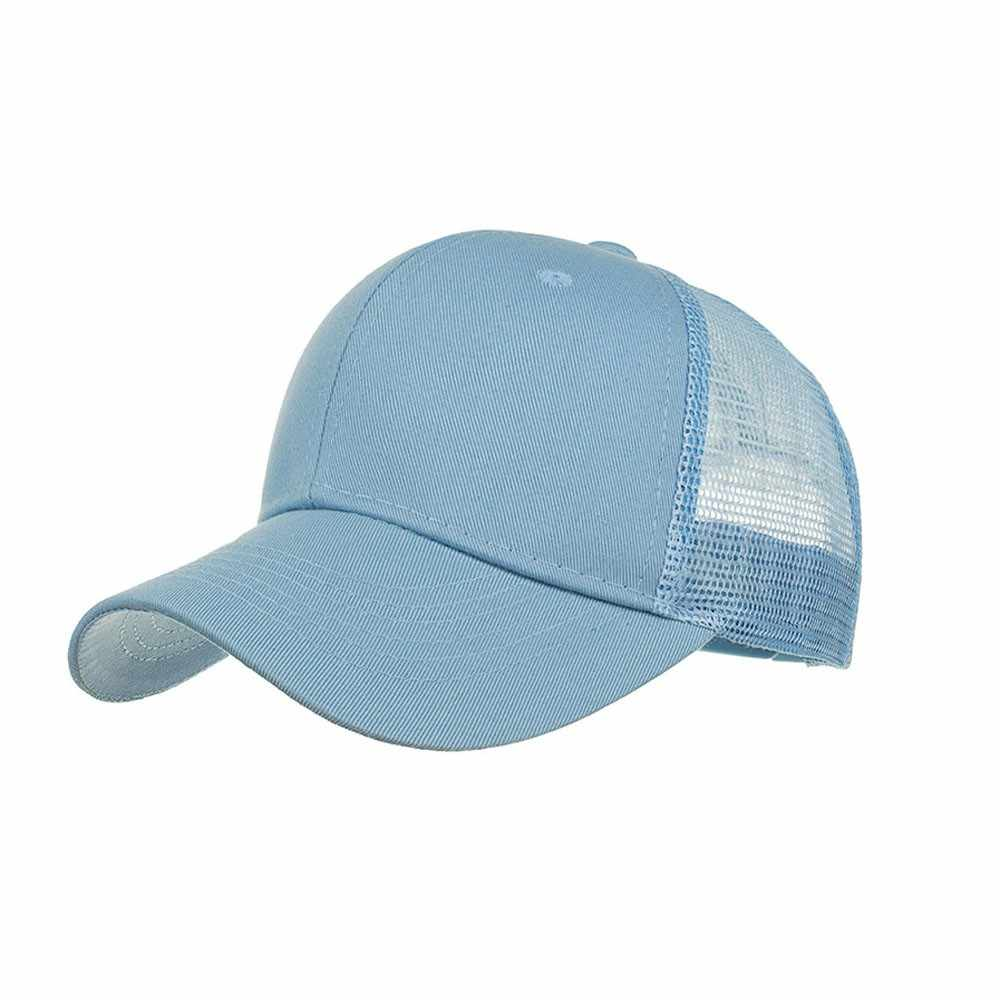 ユニセックスソリッドカラーライトプレートネットキャップ野球キャップ男性と女性調整可能なカジュアル野球キャップ太陽の帽子 czapka z daszkiem