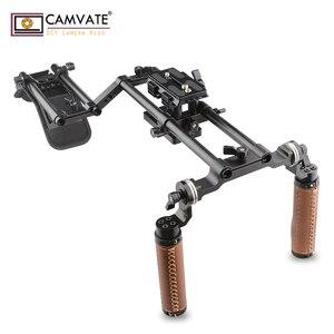 Image 3 - Camvate dslr câmera/filmadora ombro rig com almofada de ombro montagem & tripé placa de montagem & arri roseta dupla haste braçadeira & handgrip