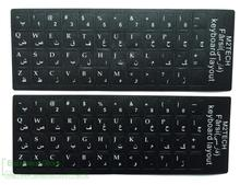 Wholesale farsi keyboard stickers