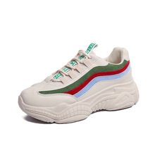 Rainbow Sneakers Women Casual Plataforma Walking Shoes New Fashion Lightweight Breathable Lucky Outdoor JINBEILE