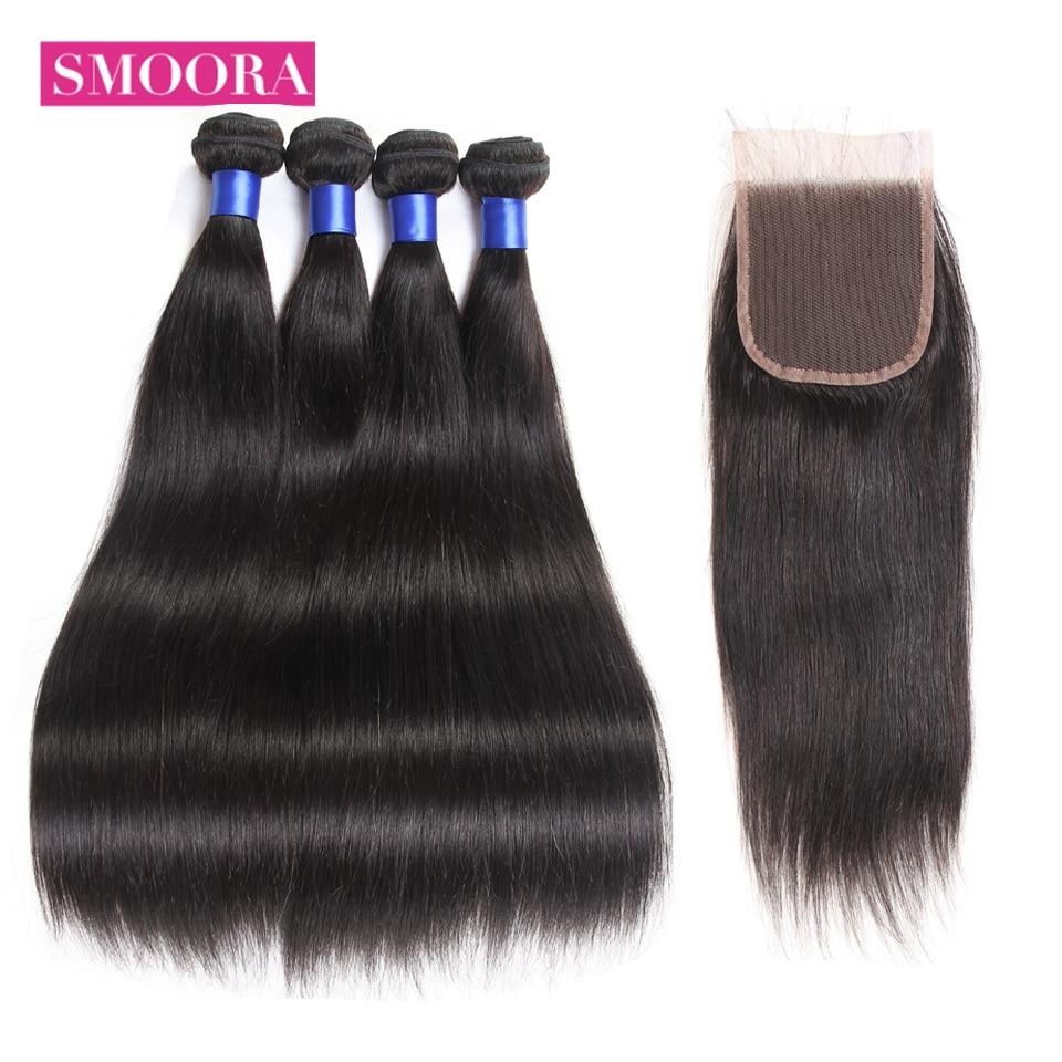 Smoora Brazilian Straight Hair Human Hair Bundles with Closure 4 Bundles With Closure Natural Color Non
