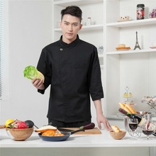 New Hotel Restaurant Hot Pot Shop Chef Service Long Sleeve Work Wear Chef Coat 3 Color Chef Jacket Restaurant Work Clothes(China)