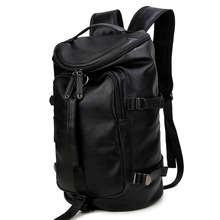 Practical Multifunctional Casual Men's Backpack PU Leather Solid Color Chic Boys
