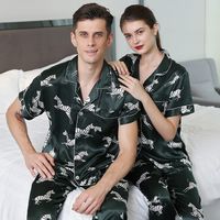 Adult Zebra Homewear Couple Silk Pajamas Short Sleeve Silk Nightwear Short Sleeve Pyjamas 2pcs Set Sleepwear Loungewear D 2184