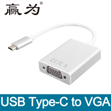 Male USB 3.1 Type C USB-C to Female VGA Adapter Cable 10Gbps for New Macbook 12 inch Chromebook Pixel Lumia 950XL Type-C to  VGA