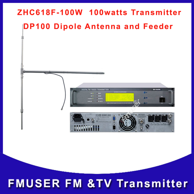 US $1900 0 |FMUSER ZHC618F 100W 100watts Transmitter FM broadcast and DP100  Dipole Antenna Feeder A KIT-in Radio & TV Broadcast Equipments from