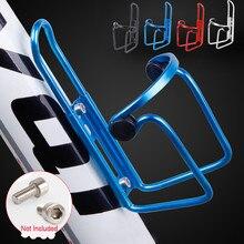 Алюминиевый сплав велосипедный велосипед Велоспорт напиток бутылка для воды держатель для горного велосипеда вода сильно сжимается шарнир 1,73