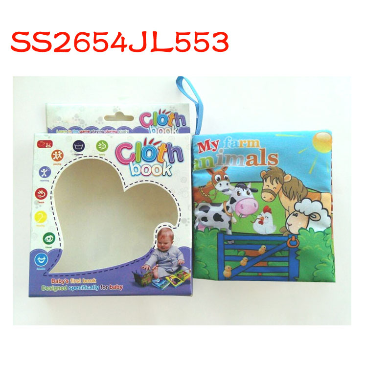 Child Children Cloth Book Baby Kids Educational Toy Product & Plush Toy