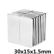 5 шт. 30x15x1,5 мм N35 блок магнит Неодимовый Permenent супер сильные магниты 30 мм x 15 мм x 1,5 мм квадратные магниты