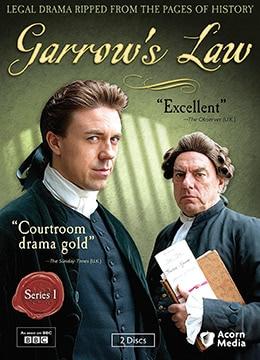 《加罗律师 第一季》2009年英国传记,剧情电视剧在线观看