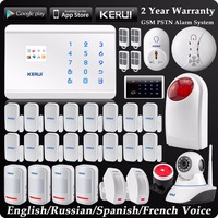 KERUI Wireless GSM PSTN Home Alarm System Android IOS APP Control Burglar Security System 720P Wifi