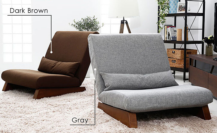 Japanese Low Sofa Armchair Upholstery Fabric Wood Legs Living Room ...