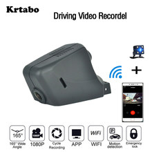 Auto Rijden Video Recorder Wifi DVR voor Caenne voor Macan 2014 2015 Mini Camera Novatek 96658 FHD 1080P Dash cam Nachtzicht(China)