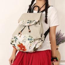 Лидирующий бренд Для женщин Рюкзаки цветочной вышивкой женская сумка классический рюкзак бежевый холст для школы Обувь для девочек путешествия рюкзак