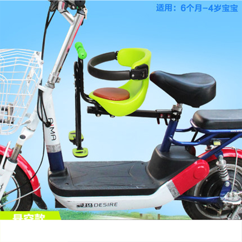 Children front seat mat Bicycle child seat for mountain bike electric battery baby safety child baby bicycle seat