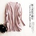 Весна Осень Женщины Кардиган Длинный Розовый Супер Свободные Рукава Летучая Мышь Плюс Размер Вязание Свитера Японский Harajuku Трикотажные Пальто X026