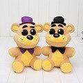 В наличии 25 см FNAF плюшевые игрушки кошмар Фредди Золотой Фредди Fazbear Мягкие игрушки кукла