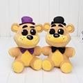 In stock 25cm FNAF Five Nights At Freddy's plush toys Nightmare Fredbear Golden Freddy Fazbear stuffed toys doll