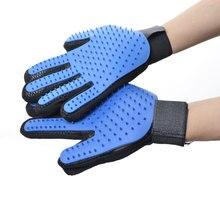 Pet Deshedding Brush and Gloves