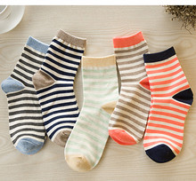 Hot Sale! Girl Quality Fashion Striped Printed Combed Codtton Socks Casual Simple Big Brand Hosiery For Student 5 pair On Sale