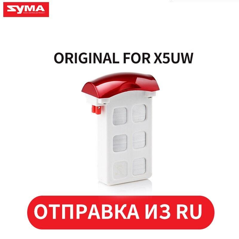 Original Syma 500 mah Batterie für X5UW RC Quadcopter Drone Ersatzteil Zubehör teile